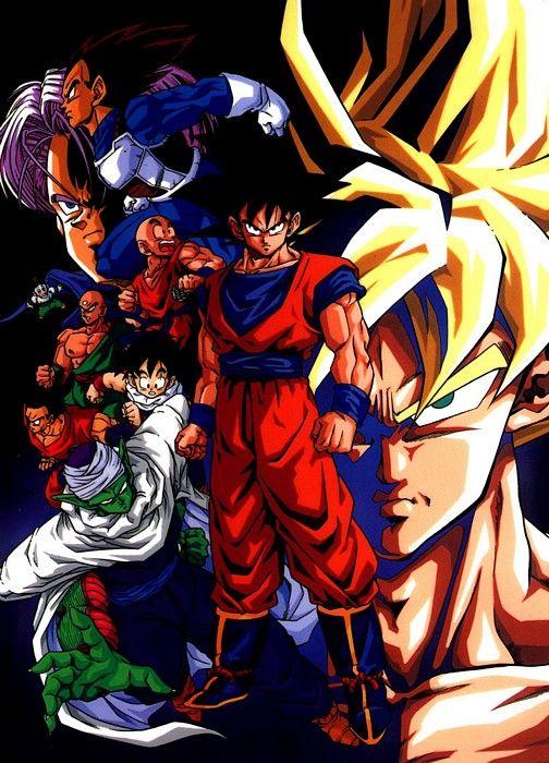 . Dragon Ball Z #DBZ #Goku