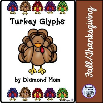 Included in this package is an explanation of what a glyph is, a sample of common glyph symbols, 2 turkey glyph examples, a blank form for creating a personal glyph, a turkey and feet to color and assemble, and a sample list of some questions that can be asked based on the symbols chosen.Glyphs are pictures used to represent data.