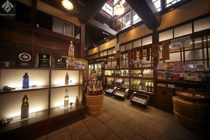 渡辺酒造店  #飛騨 #渡辺酒造 #酒 #日本酒