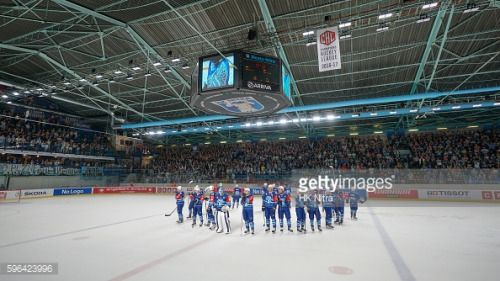 NITRA, SLOVAKIA - AUGUST 27: Players of HK Nitra after the... #nitra: NITRA…