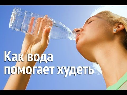 Как пить воду, чтобы худеть? 3 секрета от мировых диетологов – Все буде добре. Выпуск 767 от 2.03.16 - YouTube