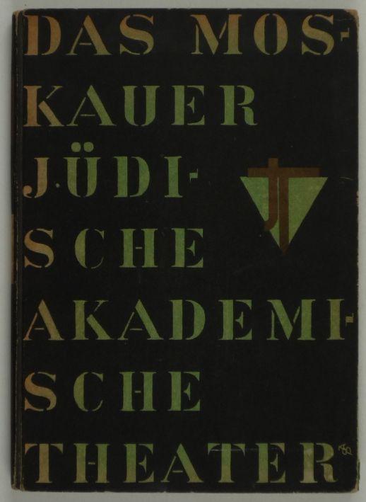 Das Moskauer Jüdische Akademische Theater, Berlin: Verlag Die Schmiede, 1928. Cover by Georg Salter. Texts by Ernst Toller, Joseph Roth and Alfons Goldschmidt.