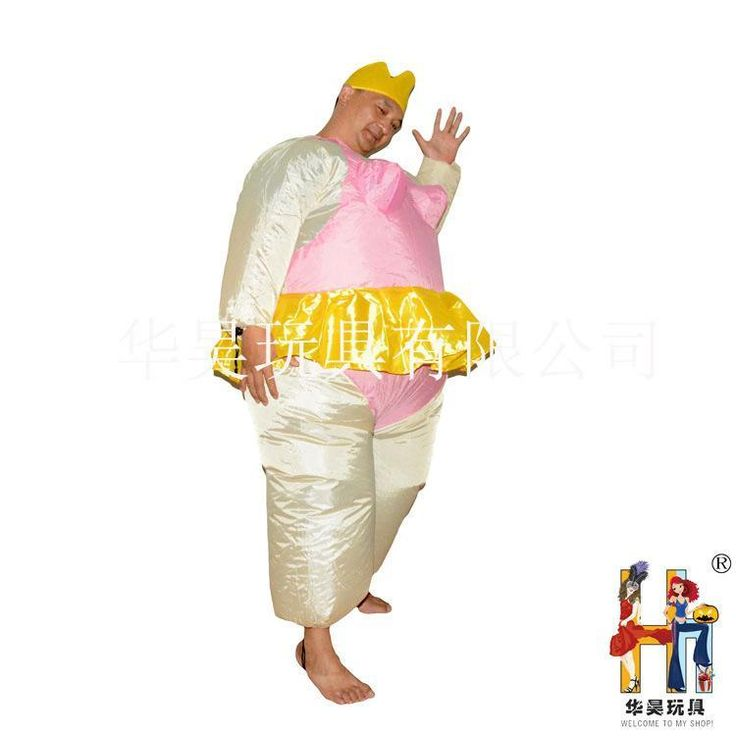 2017 Newest Inflatable Ballet Costume Halloween Party Funny Fat Man Fancy Dress Costume Animal Costume For Adults Cosplay