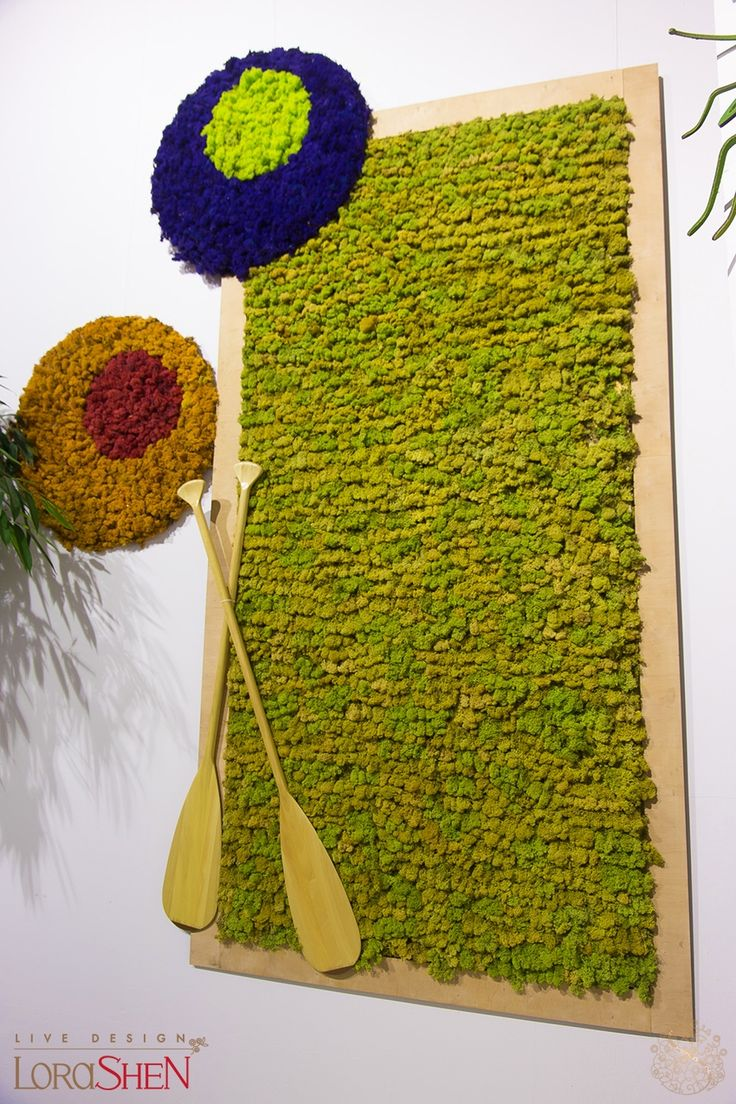 Perfect These Living Walls Of Jet Inspiration - Wall Art Collections ...