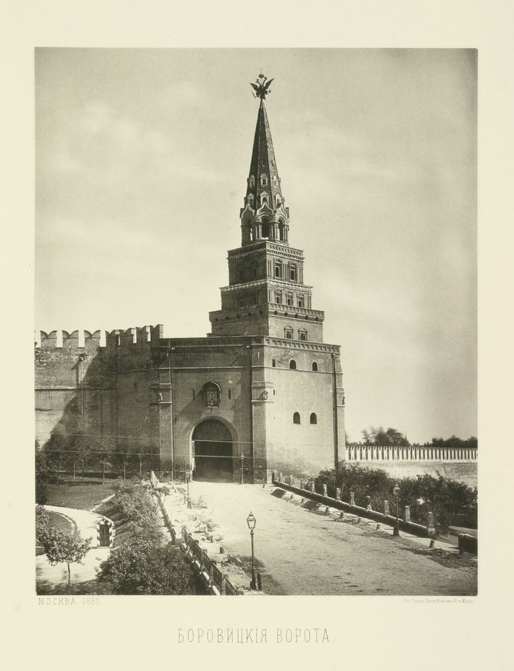 Moscow 1883-1884