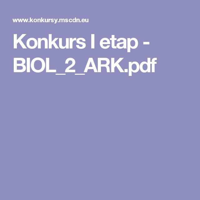 Konkurs I etap - BIOL_2_ARK.pdf