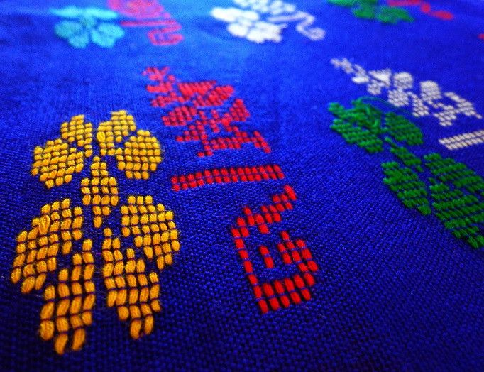 Kurta Fabric from Assam - Blue from Lal10.com