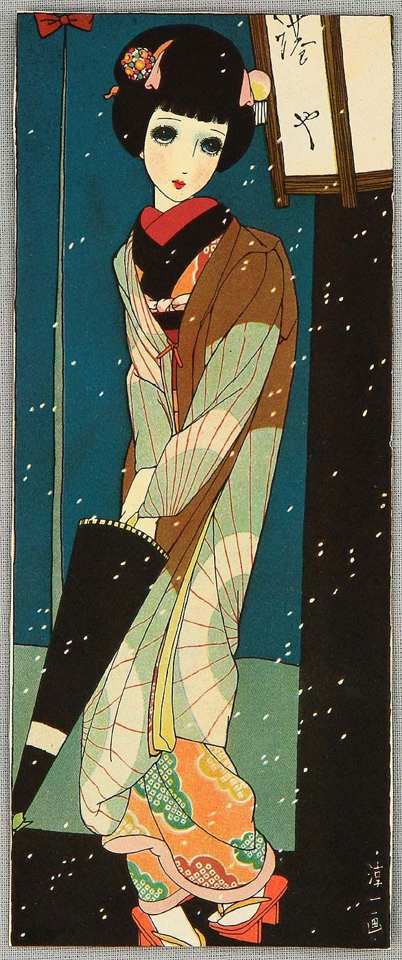 "Junichi Nakahara- ""Maiko in Snow"""
