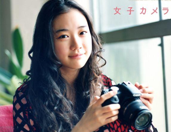 by Aoi Yuu, via Flickr