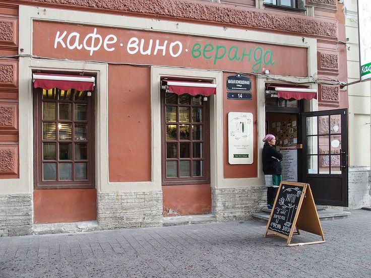 Pietarin parasta kasvisruokaa tarjoilee Ukrop! Lue lisää: http://www.rantapallo.fi/veerabianca/2015/09/29/taydellinen-paiva-pietarissa/