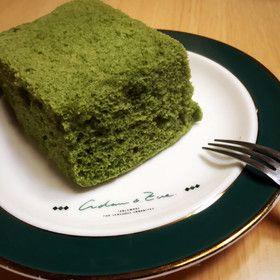 レンジで簡単/もっちり青汁ケーキ
