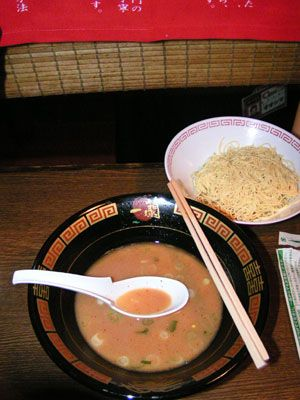 Solitary Ramen: Customize your ramen at Ichiran | Tokyo Tourism and Travel Guide