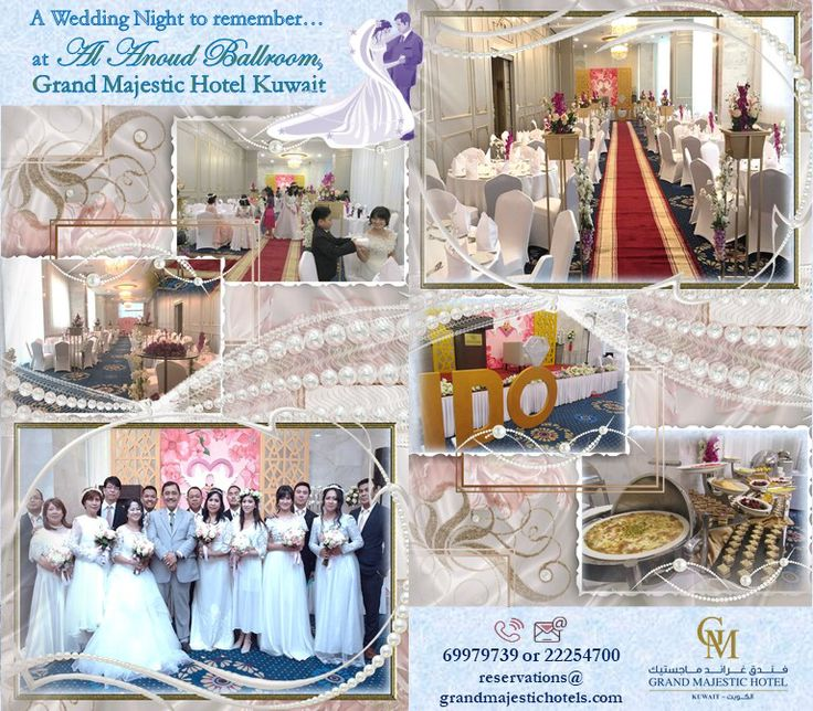 Wedding Night Alanoud Ballroom Wedding Night Majestic Hotel Ballroom