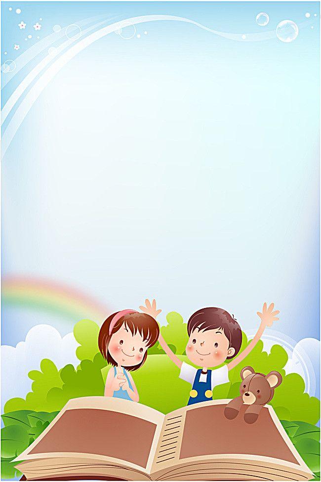 Multfilm Klipa Risunok Malchik Spravochnaya Informaciya Cartoon Clip Art Art For Kids Kids Background