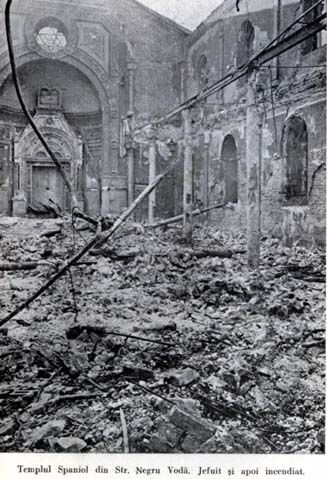 Sephardic Temple in Bucharest after it was robbed and set on fire in 1941. According to an international commission report released by the Romanian government in 2004, between 280,000 to 380,000 Jews in the territories of Bessarabia, Bukovina and Transnistria were systematically murdered by Antonescu's regime.