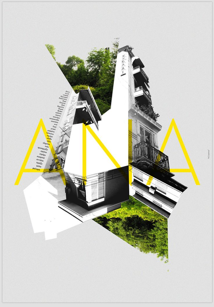 Photo collage graphic design images for Architecture graphique