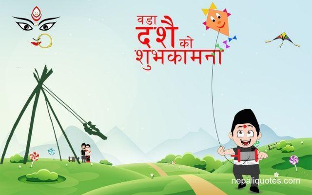 Happy Dashain Card Dashain Greeting Card In English Cards Greeting Cards Festive Cards