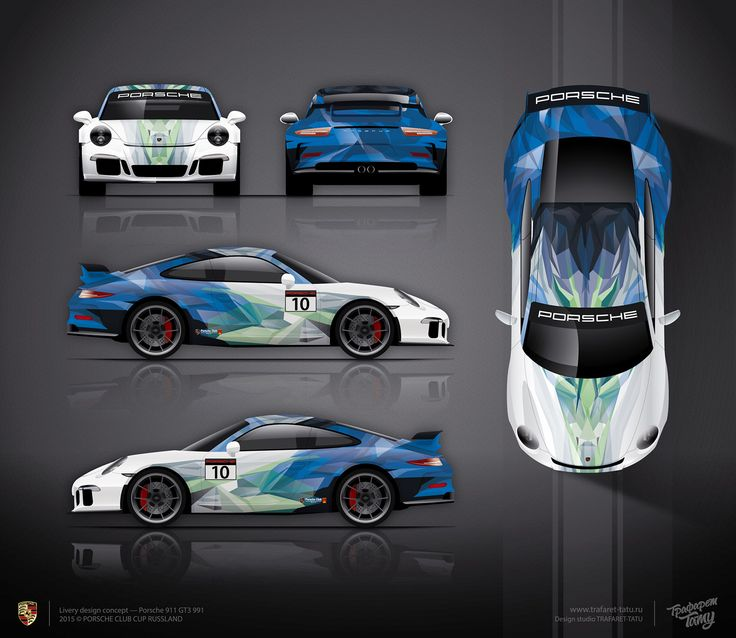 approved livery design for porsche 911 gt3 car wrap
