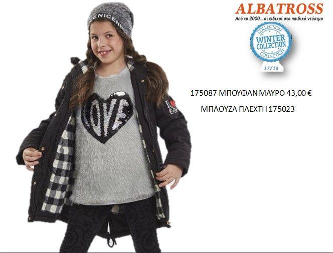 ΝΕΕΣ ΠΑΡΑΛΑΒΕΣ #Πανωφόρια #μπλούζες_κορίτσι μέχρι Νο16 Αμέτρητες Επιλογές ,ξεχωριστά σχέδια , φανταστικές τιμές http://albatross-junior.gr/koritsi/