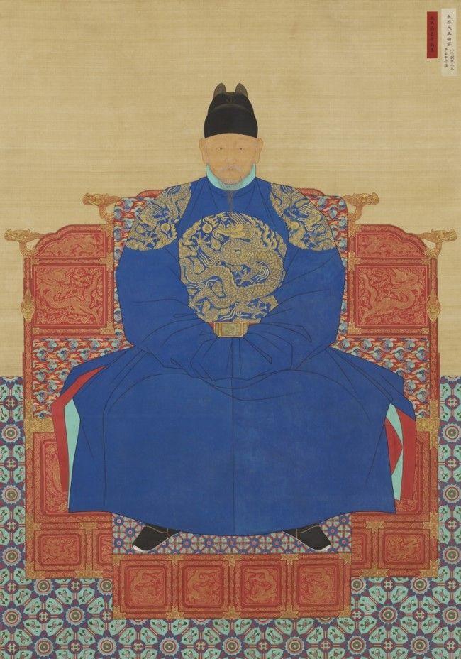 Taejo Yi Seong-gye