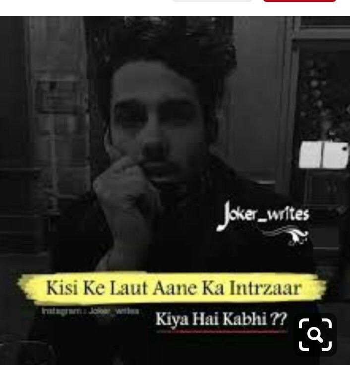 Pin By Maryam Azam Writes On Boys Quotes Boy Quotes Joker