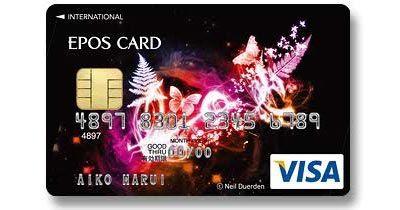 100 tarjetas de crédito originales – Puerto Pixel   Recursos de Diseño