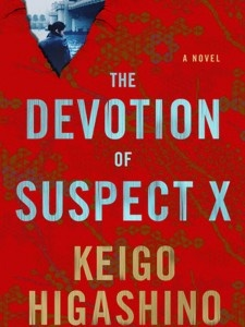 Have you ever daydreamed about getting away with the perfect murder?  How would you carry out?  How would you dispose of the body?  Could you manipulate the scene, lead the police down the wrong path, and all the while keep yourself clear of suspicion?  That's exactly what one man and woman set out to do in The Devotion of Suspect X.    http://www.opinionless.com/book-review-the-devotion-of-suspect-x/