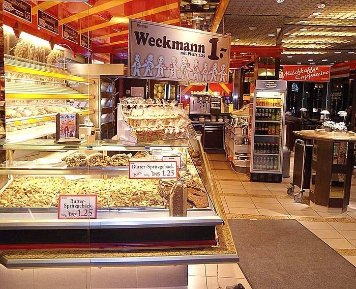 Merzenich Bäckerei Filiale Gürzenich - Köln