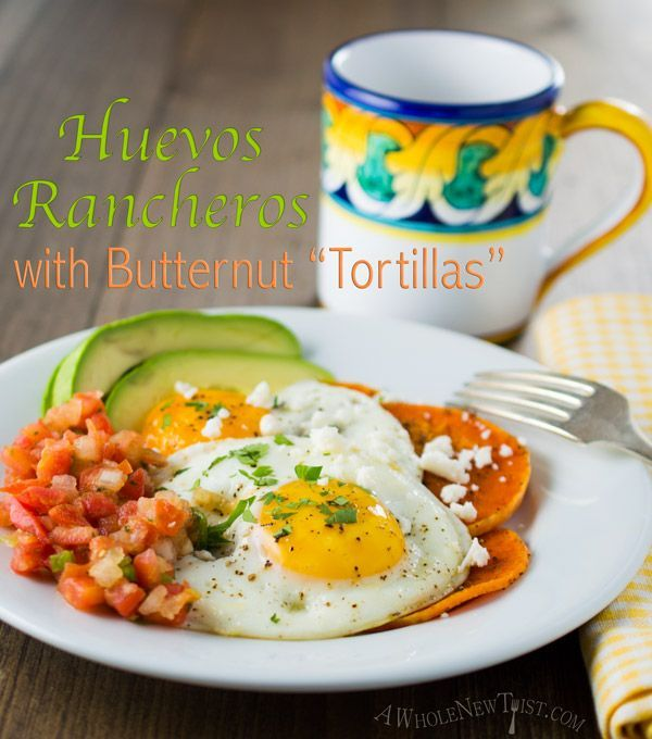 A Paleo and nut free version of the classic Mexican breakfast! #Paleo #Primal #GrainFree #GlutenFree #NutFree #PaleoBreakfast #PaleoTortillas