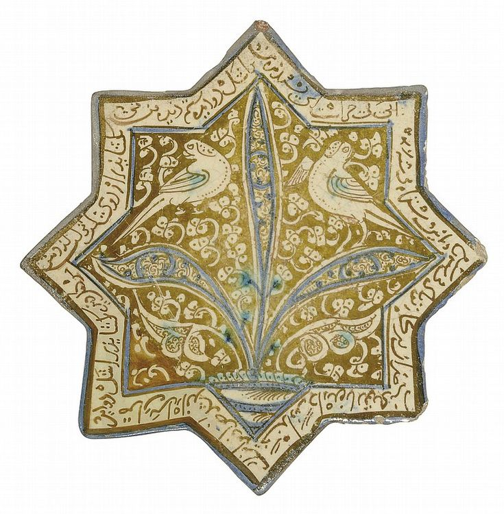 Description: A KASHAN LUSTRE, COBALT AND TURQUOISE-BLUE POTTERY STAR TILE CENTRAL IRAN, DATED AH 687/1288-9 AD The decoration with a large central palmette rising from a pond, with two confronted birds on a dense foliage ground, a naskh inscription around the edge 8¼in. (20.8cm.) across