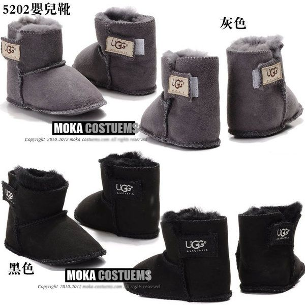 $30.99 UGG Infants Erin 5202 Boots ,Save: 66% off ugg boots,best choice for kid ugg boot.
