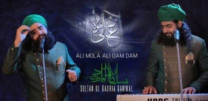 Ali Maula Ali Maula Ali Dam Dam Lyrics In 2020 With Images Mola Ali Dam Sultan