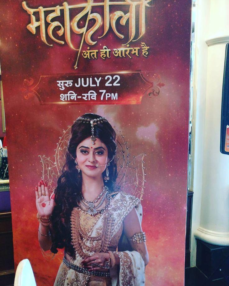 22nd July   The day!!!!!!!  ANTH HI AARAMBH HAI!!!!!!!!!!!!  #promotion   #nagpur