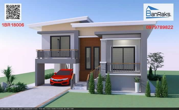 This 1 5 Storeys Modern House Is Everybody S Dream Cool House Concepts Modern Bungalow House House Plan Gallery Model House Plan