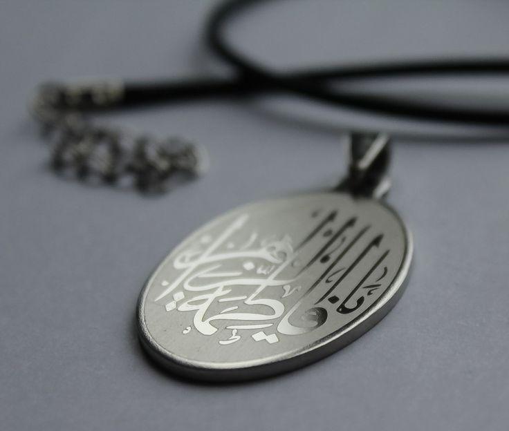 Ya Fatima Al Zahra Necklace