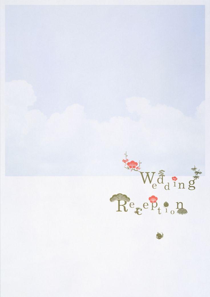 亀や   good design company