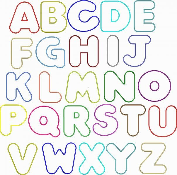 rainbow bubble font- perfect for Chicka Chicka Boom Boom Letters!