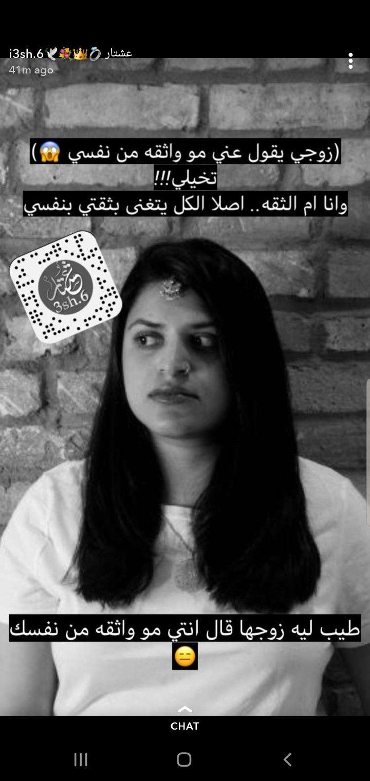 Pin By Noora Alameri On عشتار Positive Life Positivity Incoming Call Screenshot