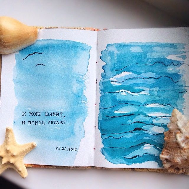 #рисую #рисунки #море #акварель #синий #бирюза #бирюзовый #ракушки #блокнот #скетч #скетчбук #зарисовки #вдохновение #art #draw #drawing #depth #turquoise #blue #sea #shell #inspiration #sketch #sketchbook