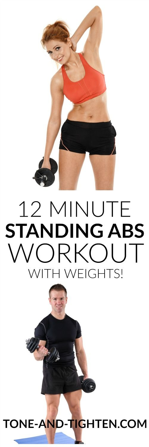 12 Minute Standing Abs Workout on Tone-and-Tighten.com - use weights if you want an advanced workout!
