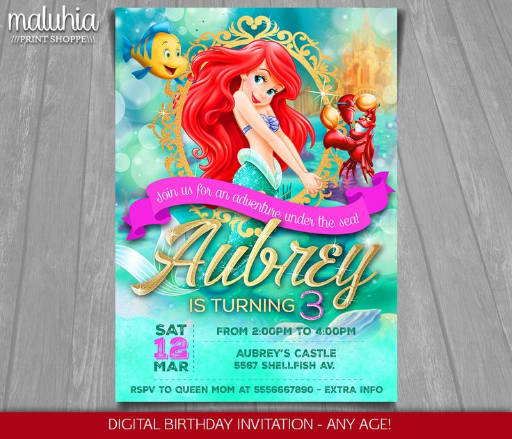 little mermaid invitation template best 25 mermaid invitations ideas on 23454 | 0b445359231e423ad282c6fb6271cf12 little mermaid invitations princess birthday invitations