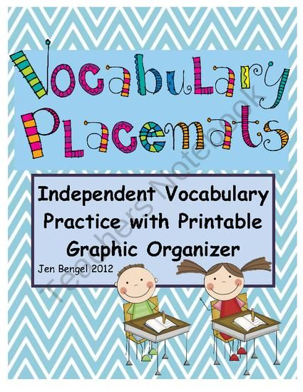 Vocabulary Graphic Organizers | Reading A-Z - Reading A-Z
