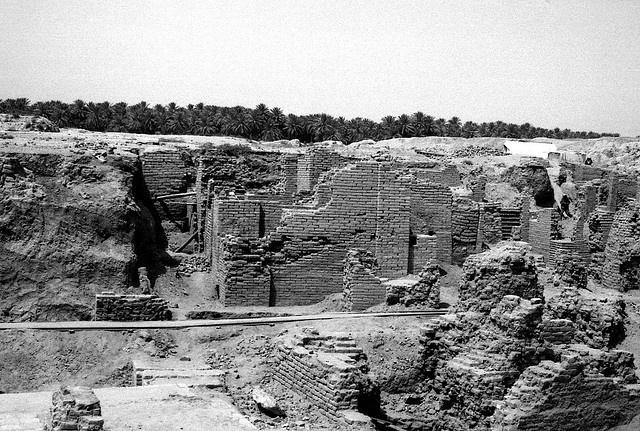 Excavations at Babylon. 1979.