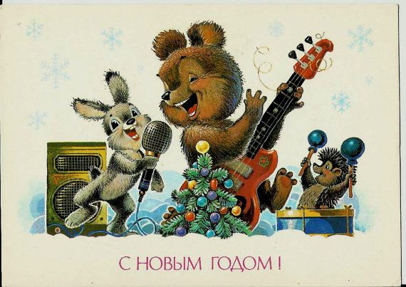 Rabbit Bear and Hedgehog  Russian Soviet Postcard by LucyMarket, $5.50