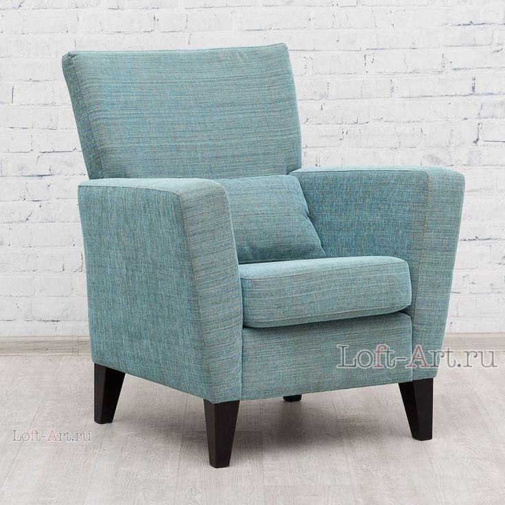 Кресло Denver - Мягкие кресла - Кресла - Диваны и Кресла В стиле Лофт купить