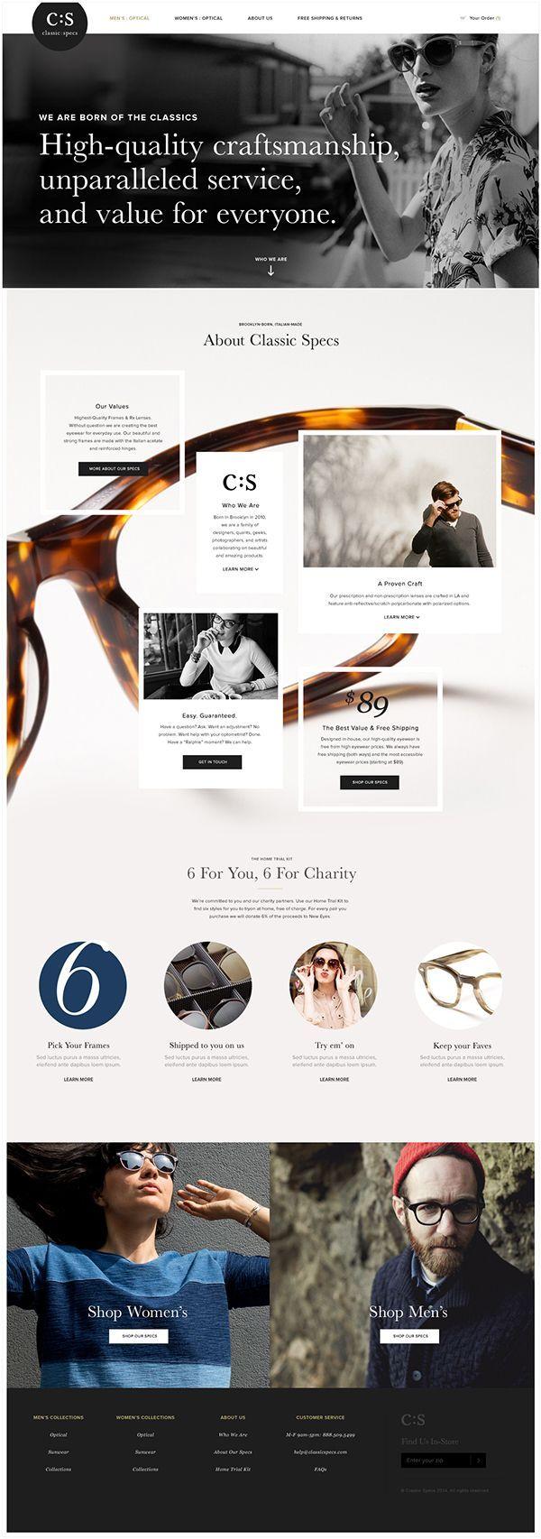 webdesign, 購物網站,商品特殊排版