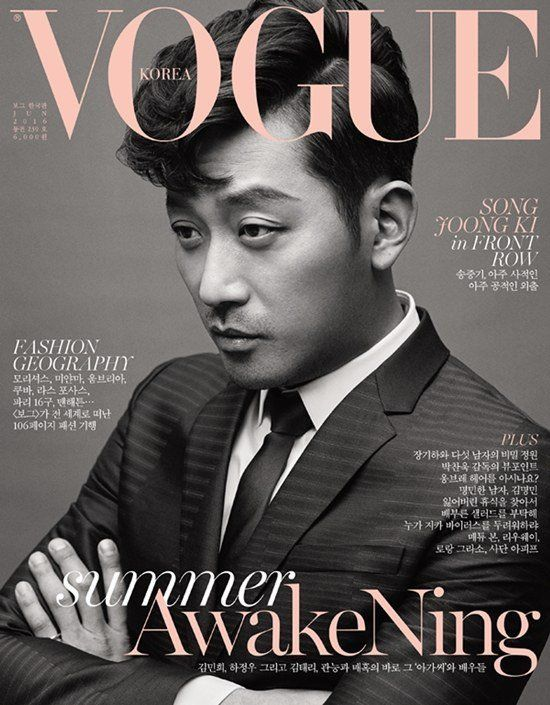 "Ha Jung Woo, Kim Tae Ri and Kim Min Hee are Featured in ""Vogue"" Pictorial 