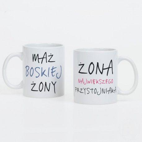 A jak podoba się Wam komplet kubków dla męża i żony? Na walentynki czy inna okazję.  #para #milosc #maz #zona #kubek #walentynki #valentines #love