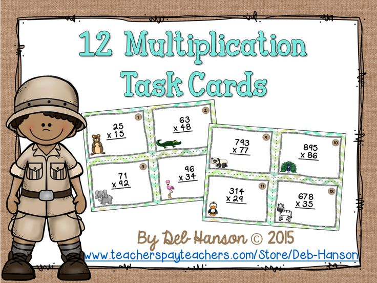 FREE 2- and 3- digit Multiplication task cards!