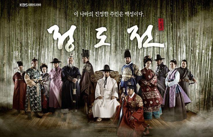 korean drama in english subtitle posters | Jeong Do Jeon / Jeong DoJeon / Jung Do Jun (정도전) {Korean Drama}